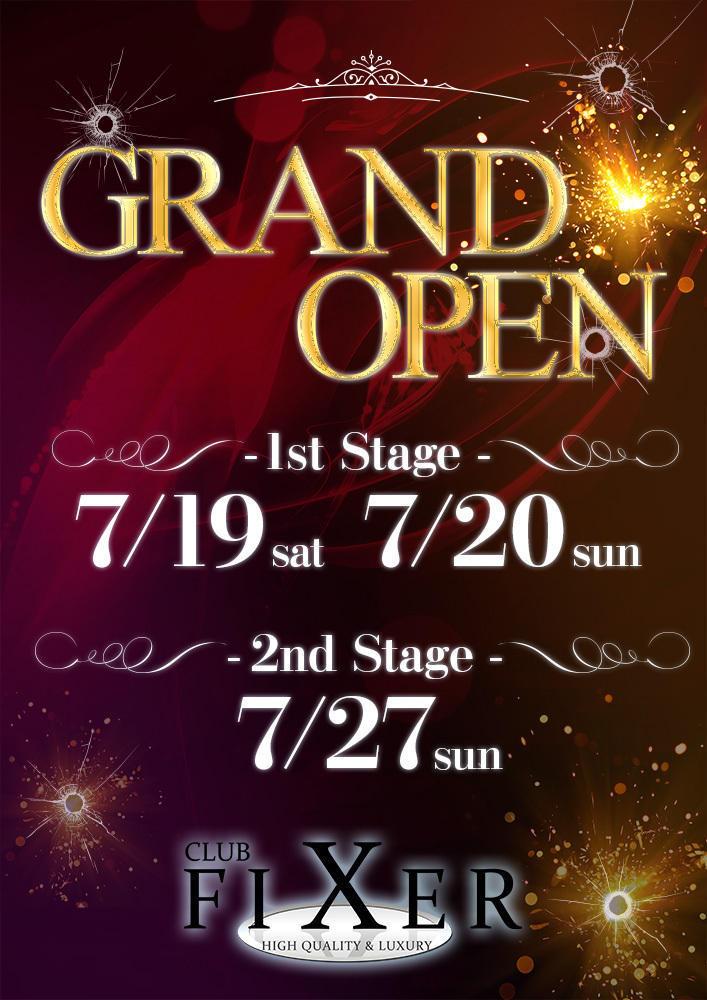 歌舞伎町FIXER -1st stage-のイベント「FIXERグランドオープン」のポスターデザイン