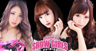 SUPER SHOW GIRLS