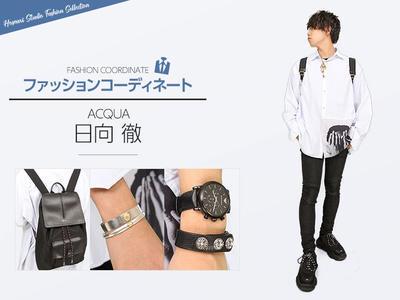ニュース「ファッションコーディネート 日向徹」