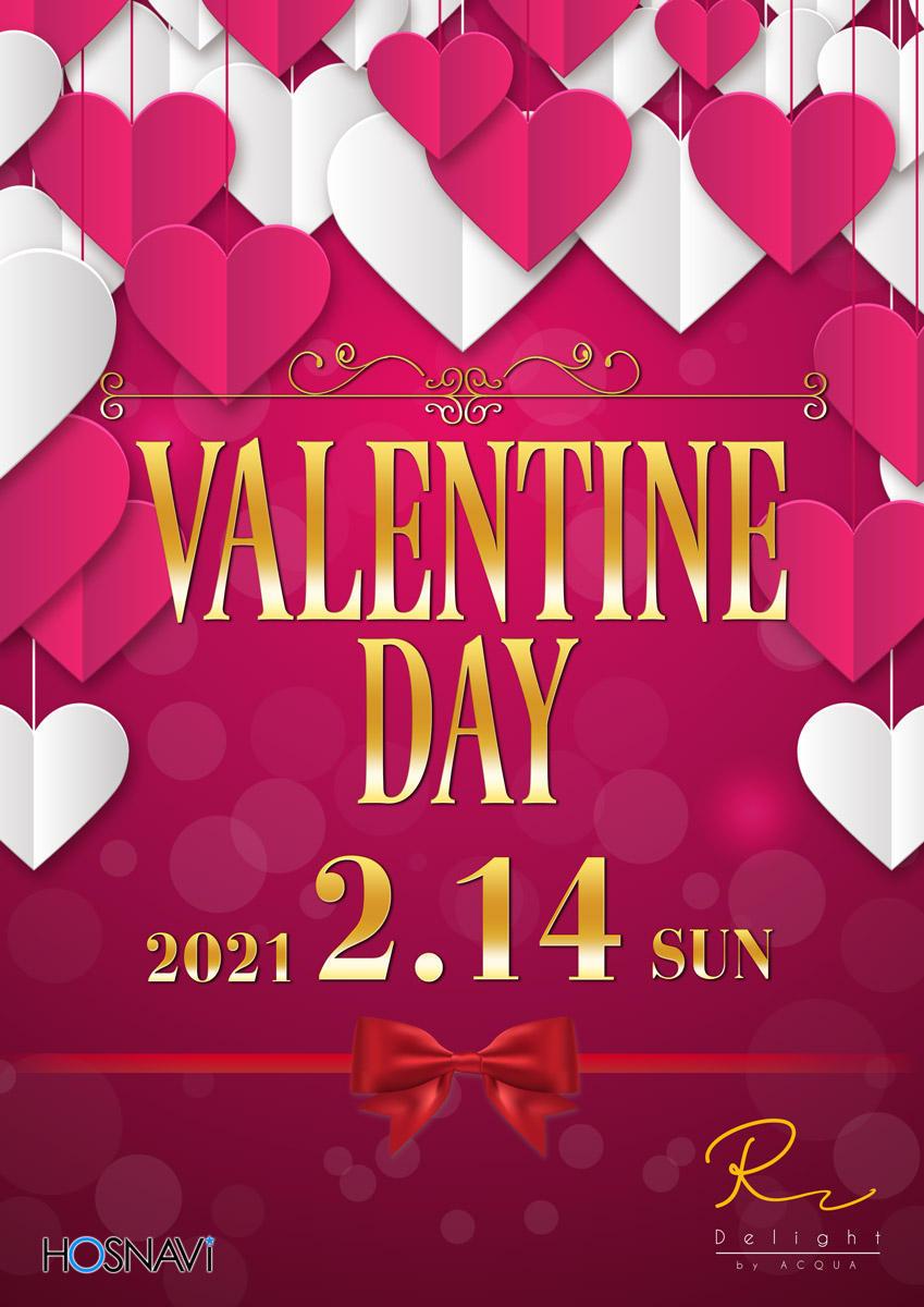 歌舞伎町R TOKYO -Delight by ACQUA-のイベント「バレンタインイベント」のポスターデザイン