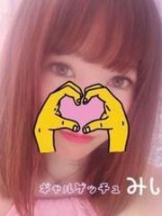 ミイのプロフィール写真