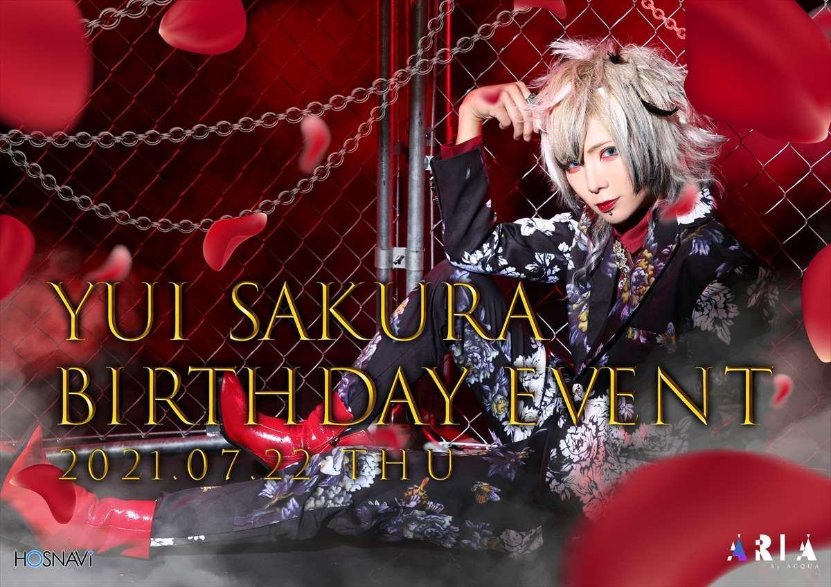 歌舞伎町AXEL ARIAのイベント「さくらゆいバースデー」のポスターデザイン