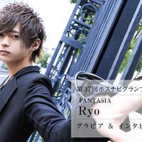 ニュース「第37回ホスナビグランプリNo.1 Ryoさん」