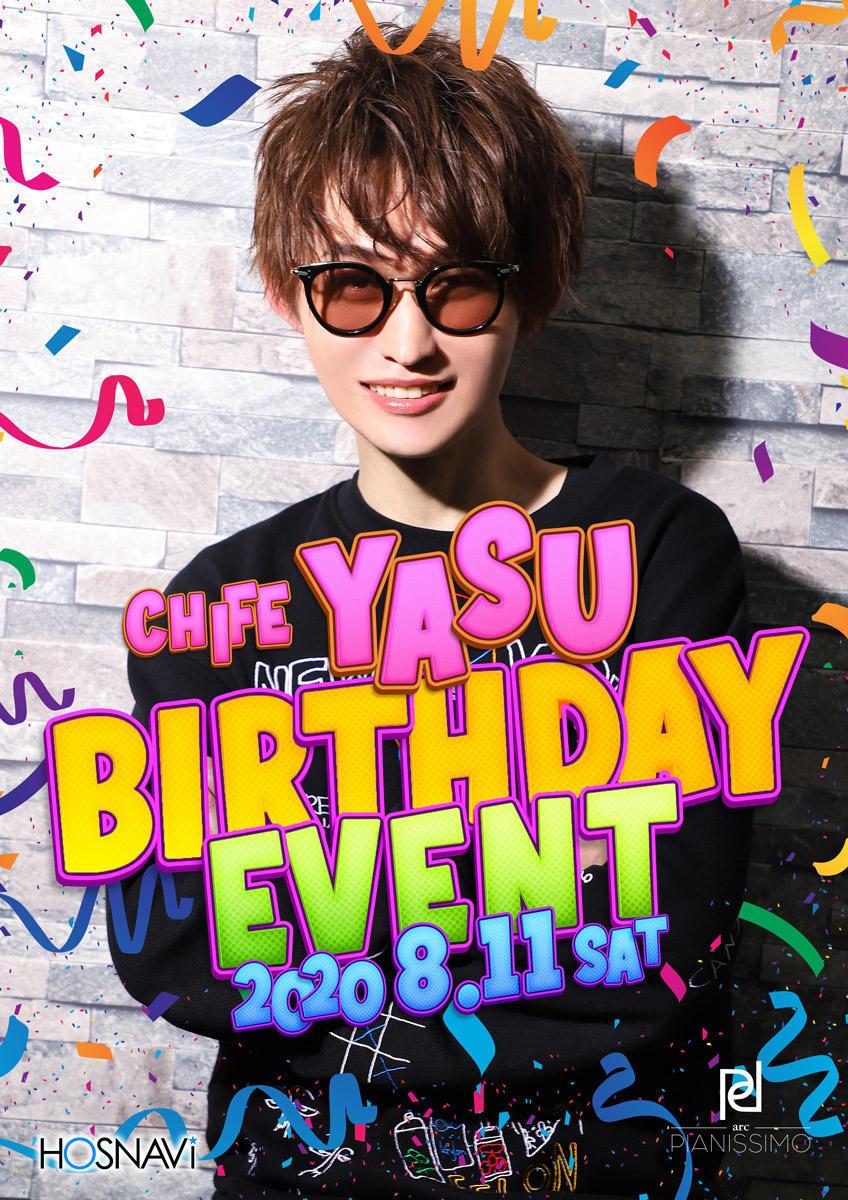 歌舞伎町arc -PIANISSIMO-のイベント「ヤスバースデー」のポスターデザイン