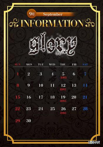 歌舞伎町ホストクラブgloryのイベント「9月度カレンダー」のポスターデザイン