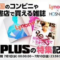ニュース「【Lynomiイベント】雑誌YPLUSへの特集特集記事に出よう!!」