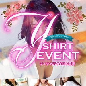 8月3日(土) ❤️本日はYシャツイベント最終日❤️の写真1枚目