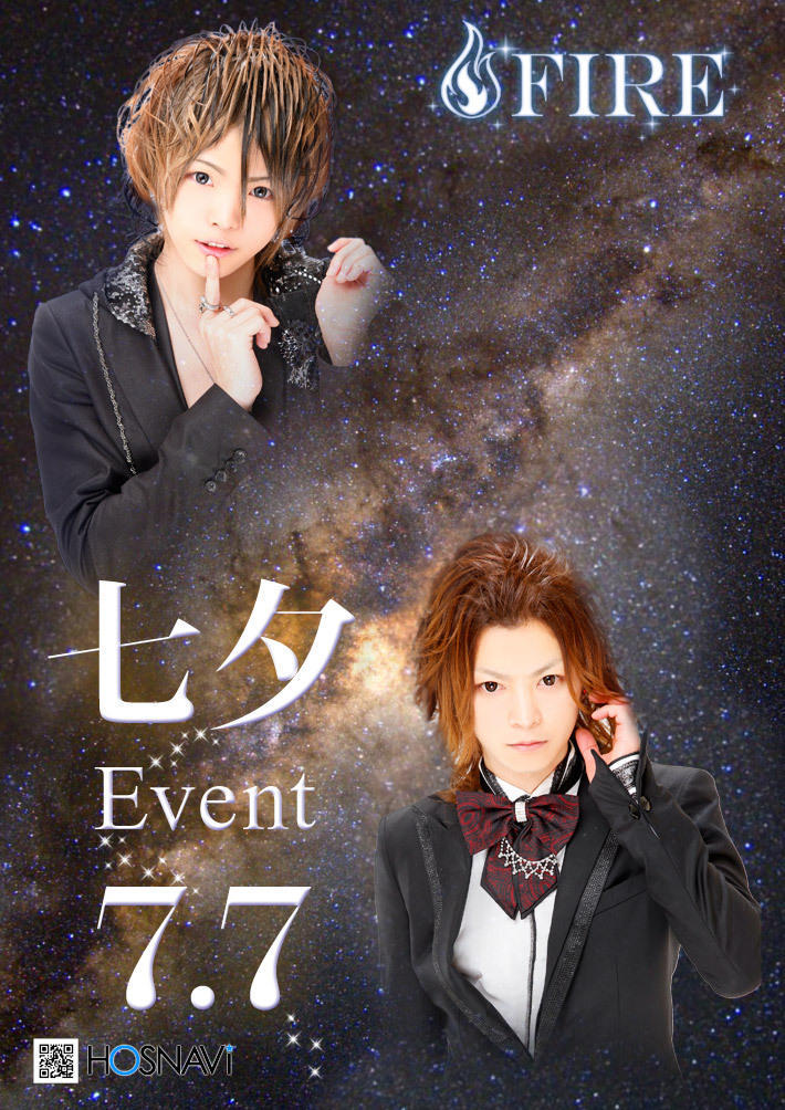 歌舞伎町FIREのイベント「七夕イベント」のポスターデザイン