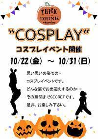 ★10/21 Renewal Open Happy Gang★写真1