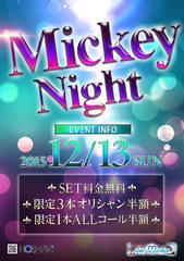 Mickey Night