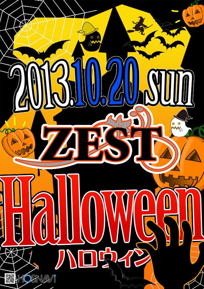 歌舞伎町ZESTのイベント「ハロウィンイベント」のポスターデザイン