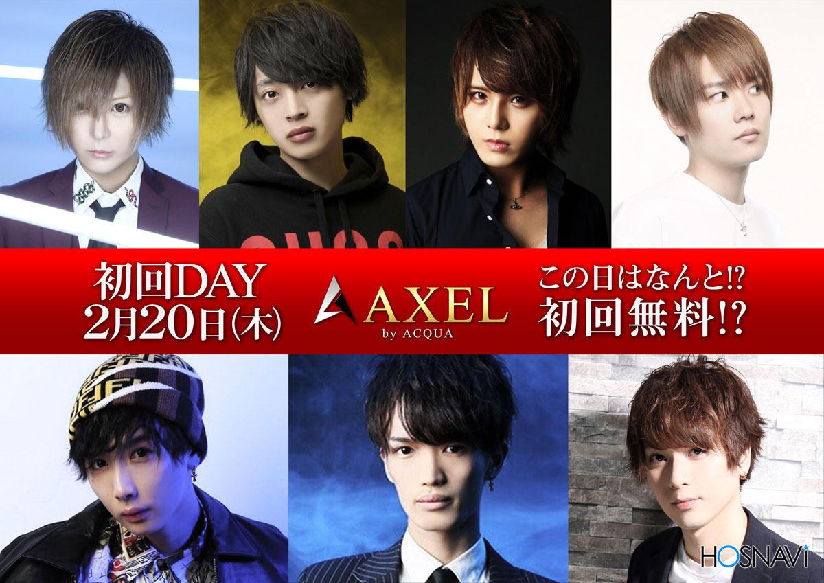 歌舞伎町AXELのイベント「初回Day」のポスターデザイン