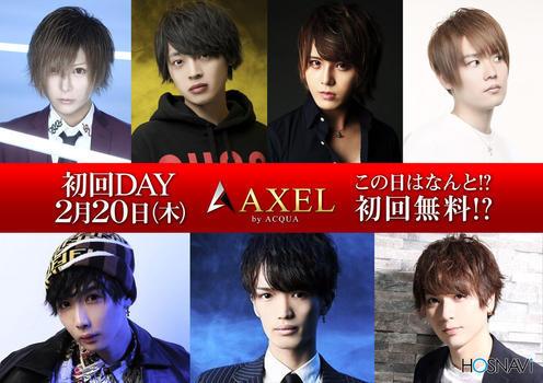 歌舞伎町AXELのイベント'「初回Day」のポスターデザイン