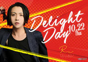 DerightDay
