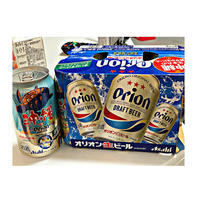 orion beer🍻💓💓💓💓の写真