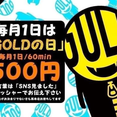 「本日1日19:00〜🔥 『GOLDDAY』…」の写真