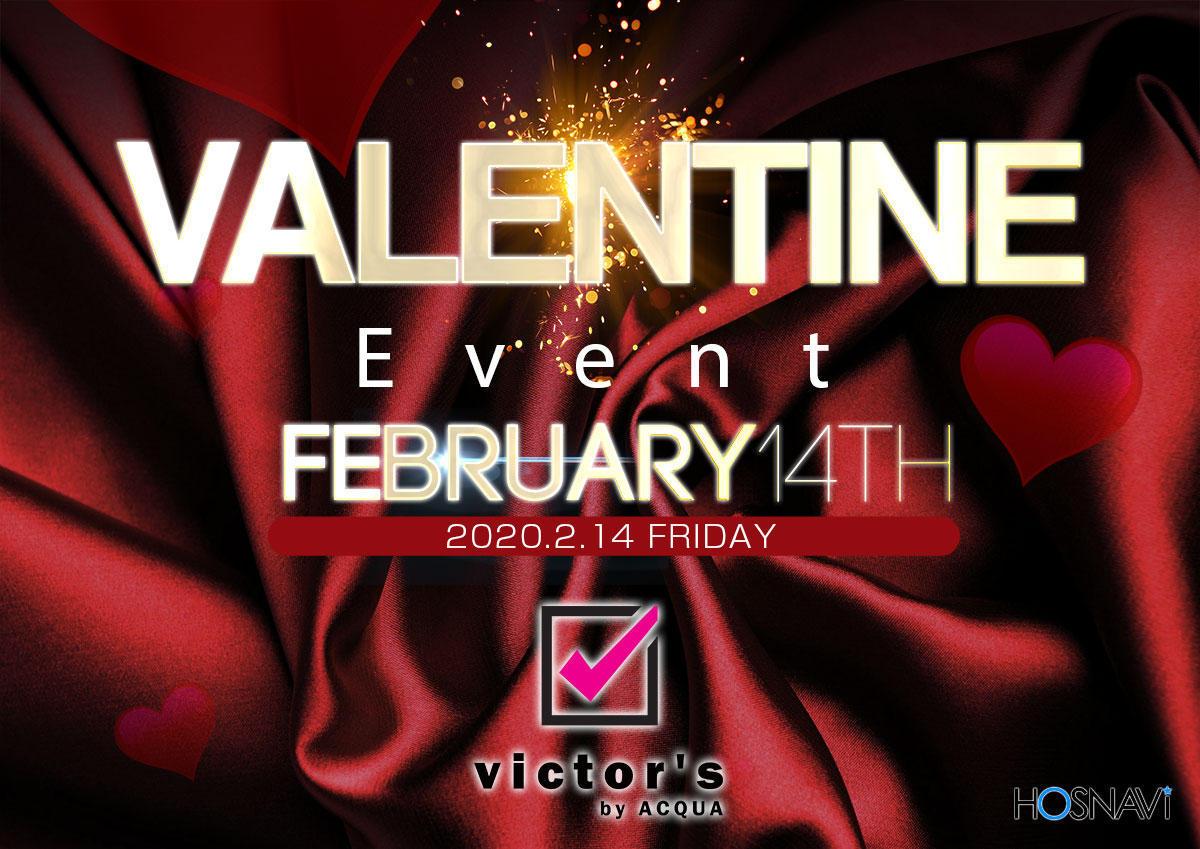 歌舞伎町Victor'sのイベント「バレンタイン」のポスターデザイン