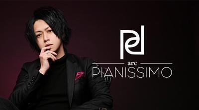 歌舞伎町}ホストクラブ「arc -PIANISSIMO-」のメインビジュアル