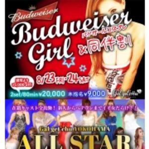 8/28(水)今週金曜日、オールスター♡の写真1枚目