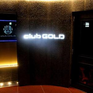 歌舞伎町ホストクラブ「GOLD」の求人写真7