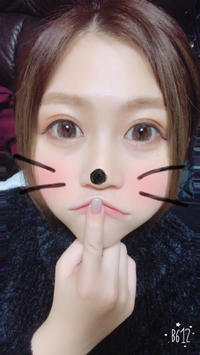 ✱・ω・*)ノнёιιο!の写真