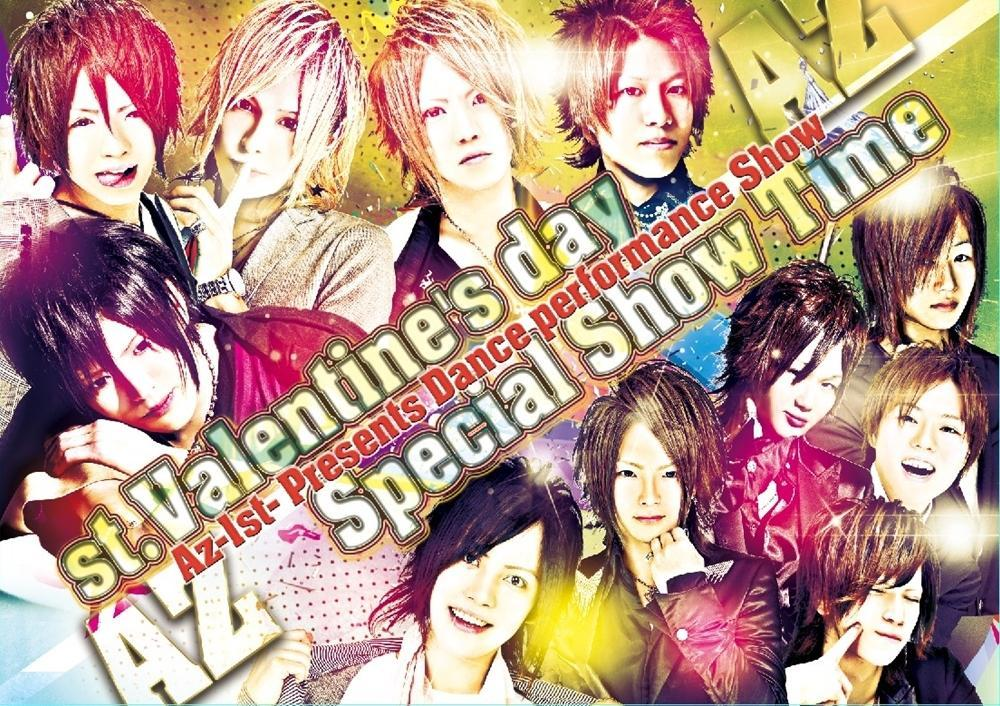 歌舞伎町AZ -1st-のイベント「バレンタインイベント」のポスターデザイン
