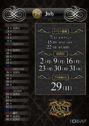 7月度イベントカレンダー
