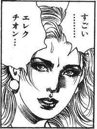 クソ(略)18時からダヨ~写真1
