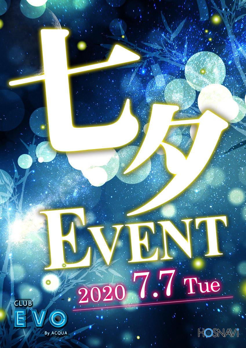 歌舞伎町EVOのイベント「七夕」のポスターデザイン