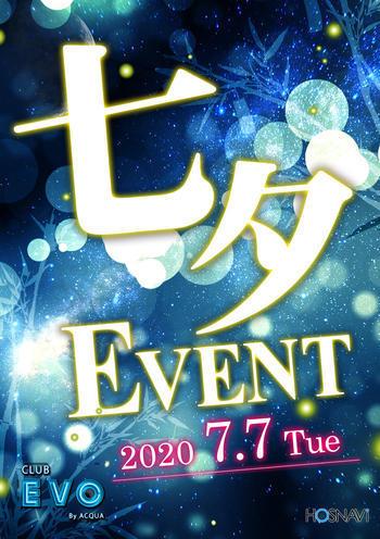 歌舞伎町EVOのイベント'「七夕」のポスターデザイン