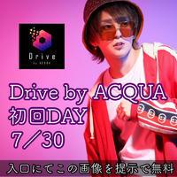 Drive7月30日に初回Dayをおこないます!!の写真