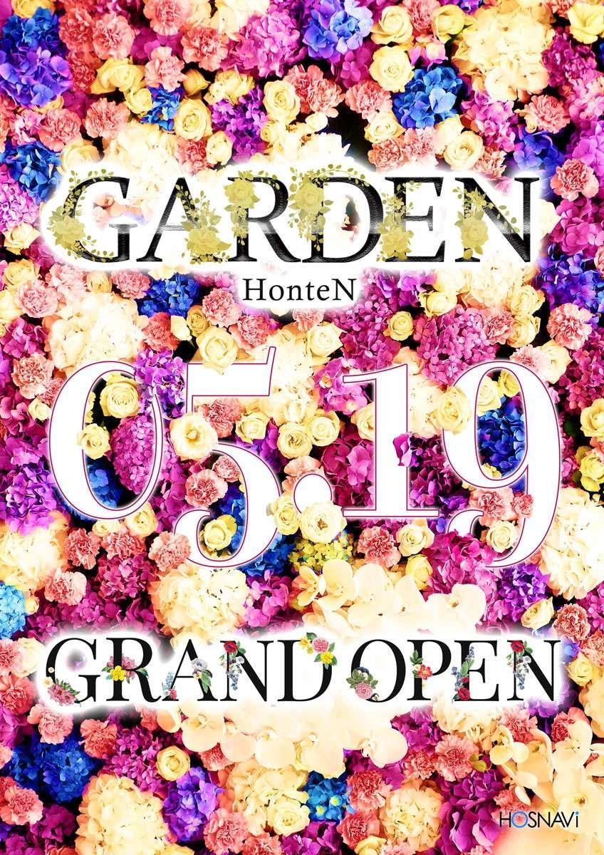 歌舞伎町GARDEN -HONTEN-のイベント「グランドオープン」のポスターデザイン