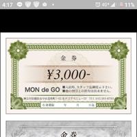 ご新規様1980円ポッキリ‼️+8000円金券↓↓↓の写真3枚目