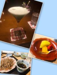 bar &天ぷらの写真