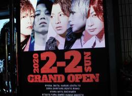 歌舞伎町Luxuryのイベント「GRAND OPEN」の様子