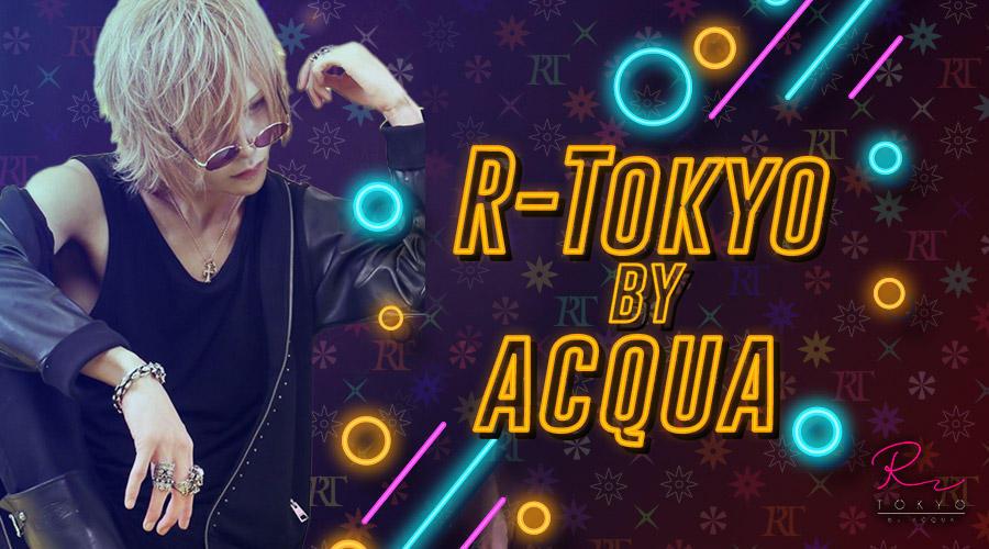 歌舞伎町ホストクラブ「R -TOKYO-」のメインビジュアル