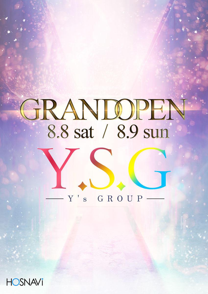 歌舞伎町Y.S.G のイベント「グランドオープン」のポスターデザイン