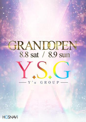 歌舞伎町ホストクラブY.S.G のイベント「グランドオープン」のポスターデザイン