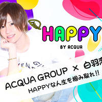 ニュース「歌舞伎町「HAPPY」ホスナビ新規掲載!!」