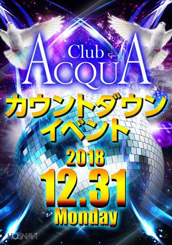 歌舞伎町ホストクラブACQUAのイベント「カウントダウンイベント」のポスターデザイン