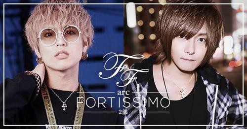 歌舞伎町ホストクラブ「arc -FORTISSIMO 2部-」のメインビジュアル