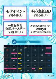 7月度カレンダー