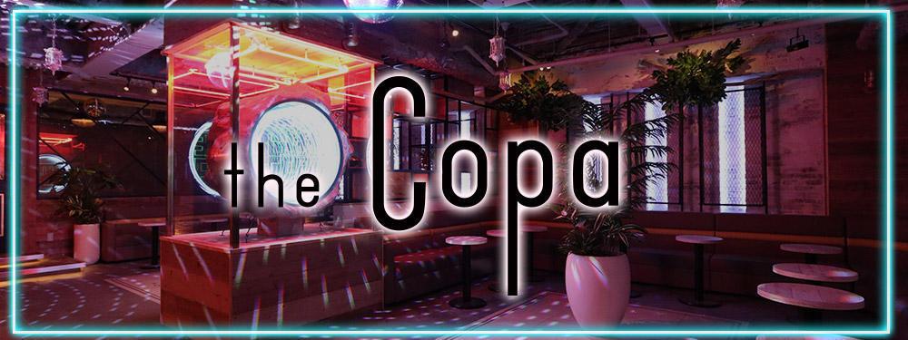 川崎セクキャバthe Copa(コパ)メインビジュアル