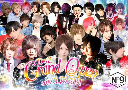 歌舞伎町ホストクラブNo9のイベント「グランドオープン~2日目~」のポスターデザイン