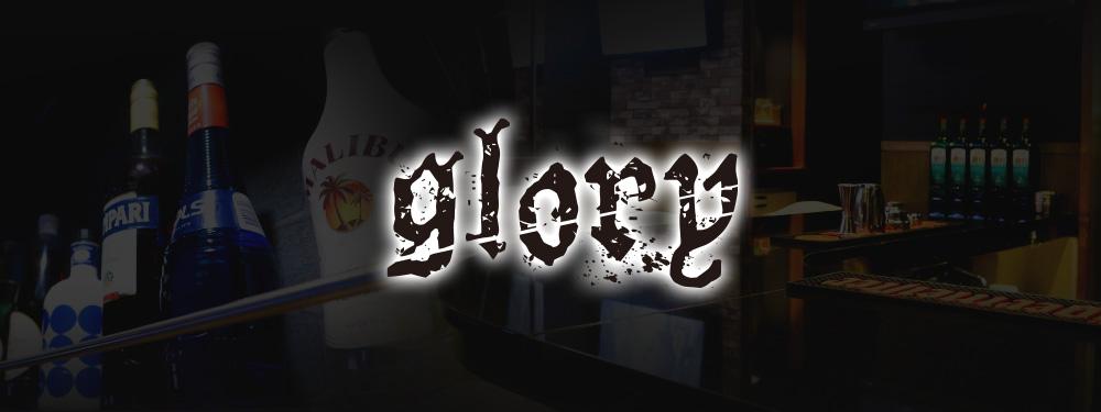 gloryメインビジュアル