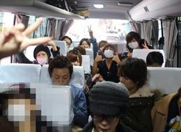 歌舞伎町ACQUAのイベント「従業員旅行in群馬」の様子