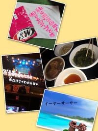 Sunday♡沖縄(⌒▽⌒)の写真