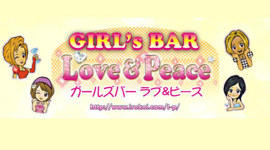shop-img Love&Peaceのメインビジュアル