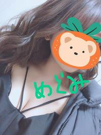こんばんは~~!!の写真