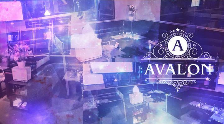 shop-img AVALONのメインビジュアル